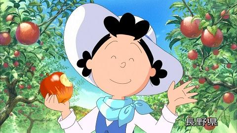 りんごを持っているサザエさん